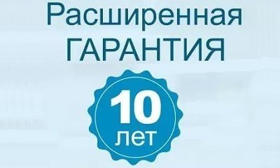 Расширенная гарантия на матрасы Промтекс Ориент Оренбург