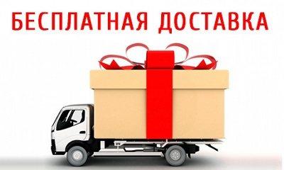 Доставка матрасов бесплатно Оренбург