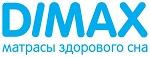 Купить Ортопедические матрасы Dimax